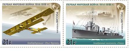 На «Гумбинненском сражении» можно будет бесплатно отправить почтовые открытки