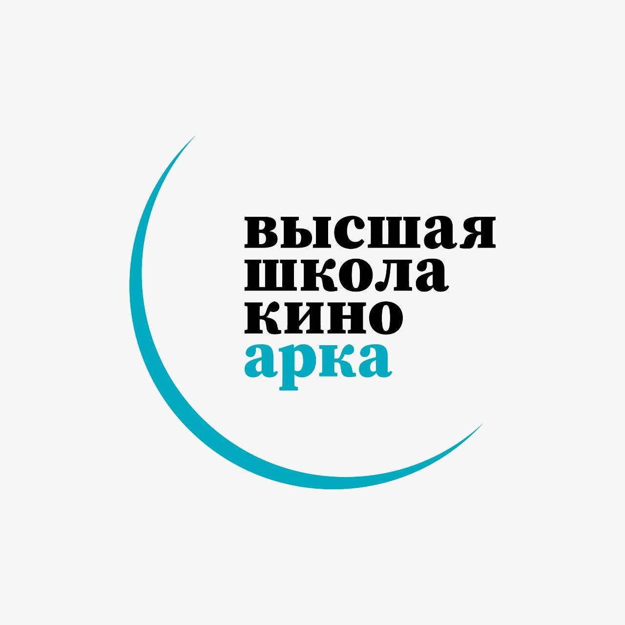 Обратите внимание! до 25.11.2019, 18.00   Принимаются заявки для участия в практическом курсе «Современное кинопроизводство. Подготовительный и съемочный период»