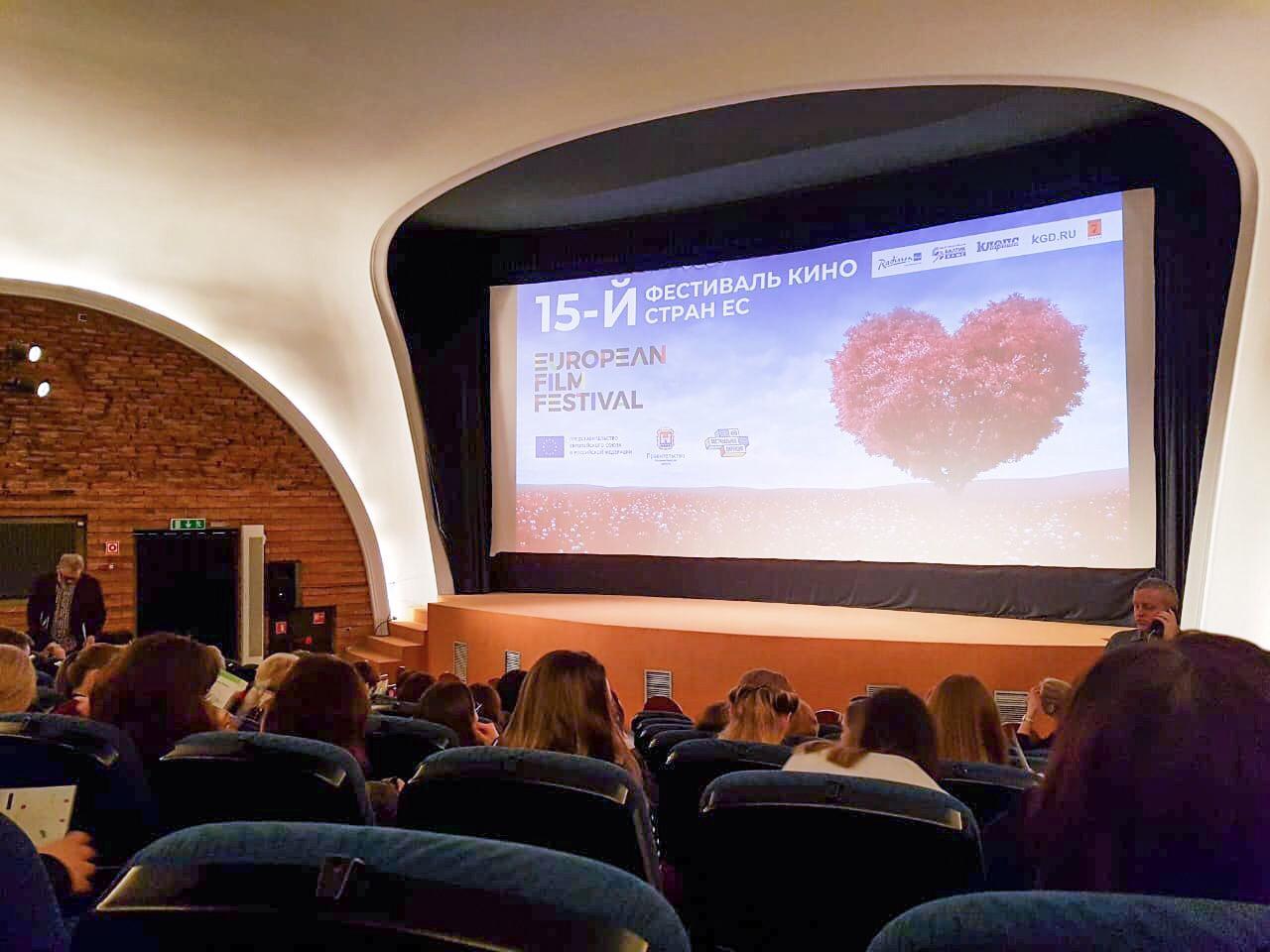 Вспомнить, что такое любовь. Лучшие европейские киноленты можно увидеть в «Заре»