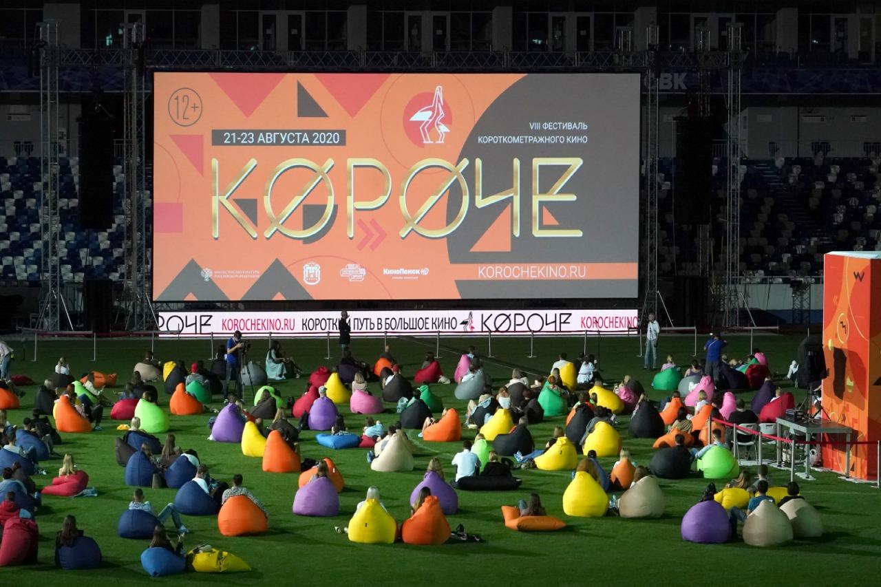 В Калининграде состоялось открытие восьмого фестиваля короткометражного кино «Короче»
