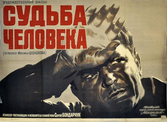 2 сентября смотрим «Великое кино Великой страны»