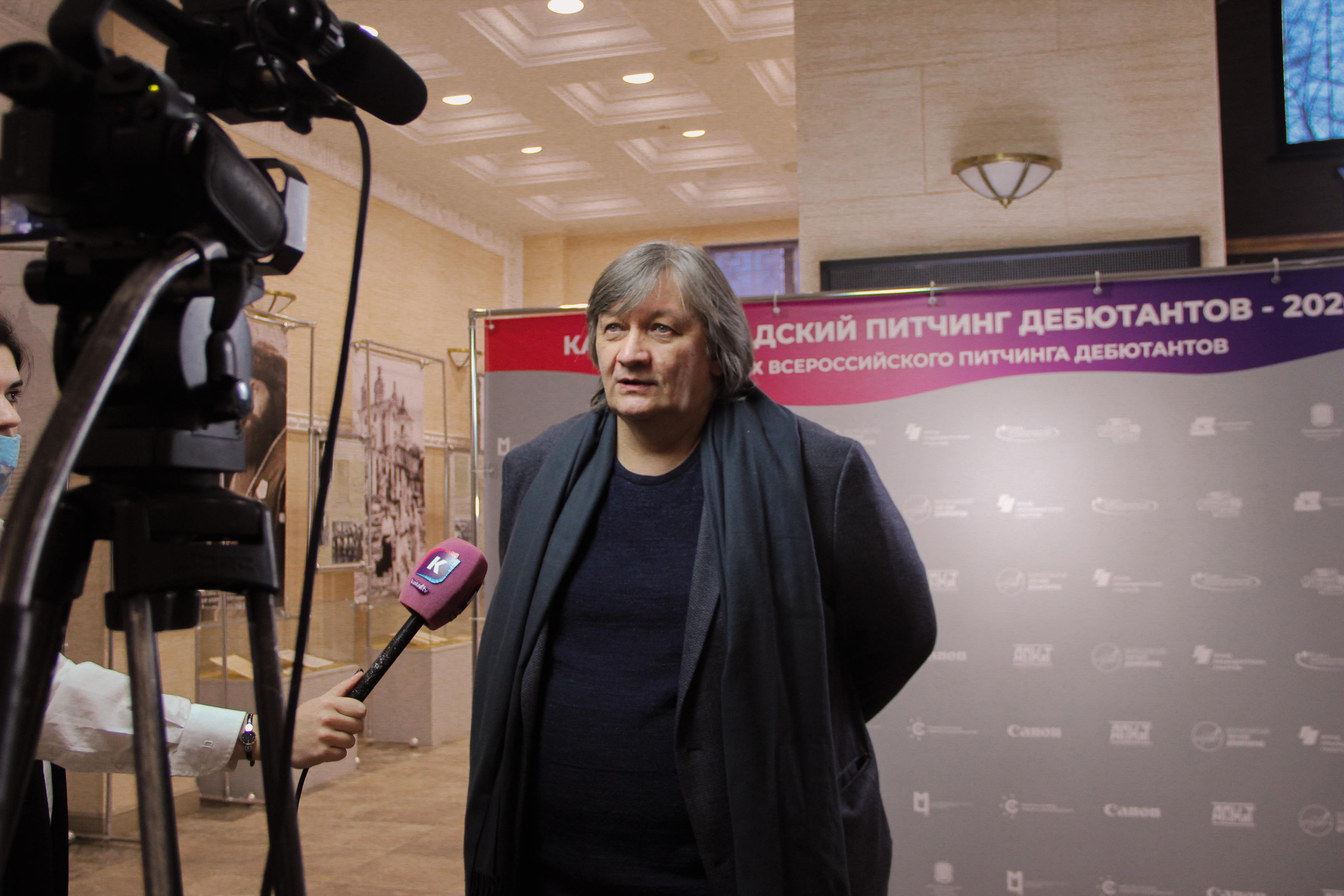 Настоящее и будущее кино: Как прошло открытие Калининградского питчинга дебютантов-2020