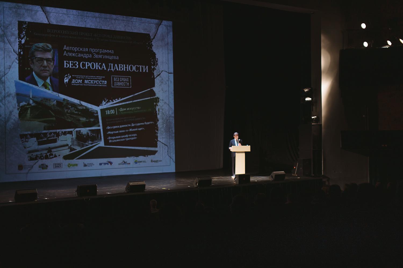 Сценарист Александр Звягинцев презентовал в Калининграде свои фильмы о Второй Мировой войне