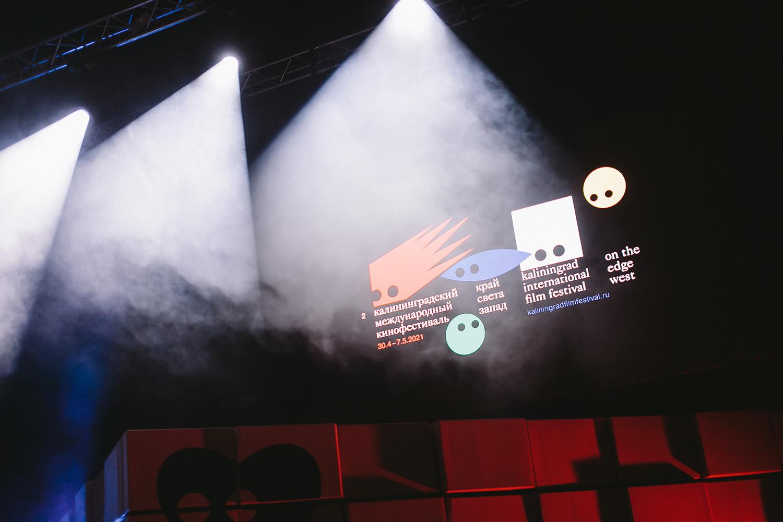 В Калининграде стартовал II международный кинофестиваль «Край света. Запад»