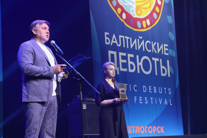 XVII Международный кинофестиваль «Балтийские дебюты» назвал победителей