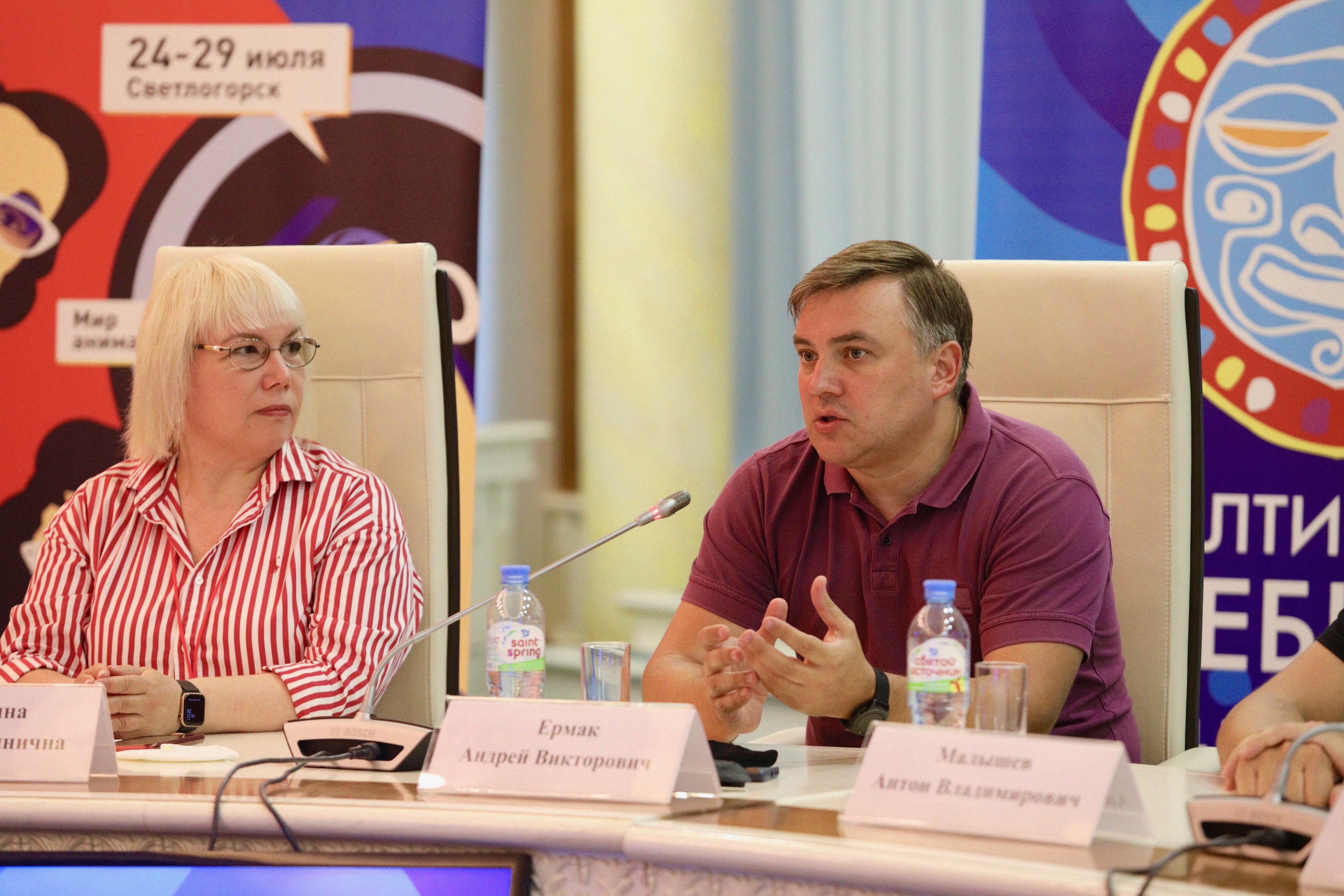 Круглый стол: «Место Балтики в системе российского кинематографа — опыт, достижения, планы»