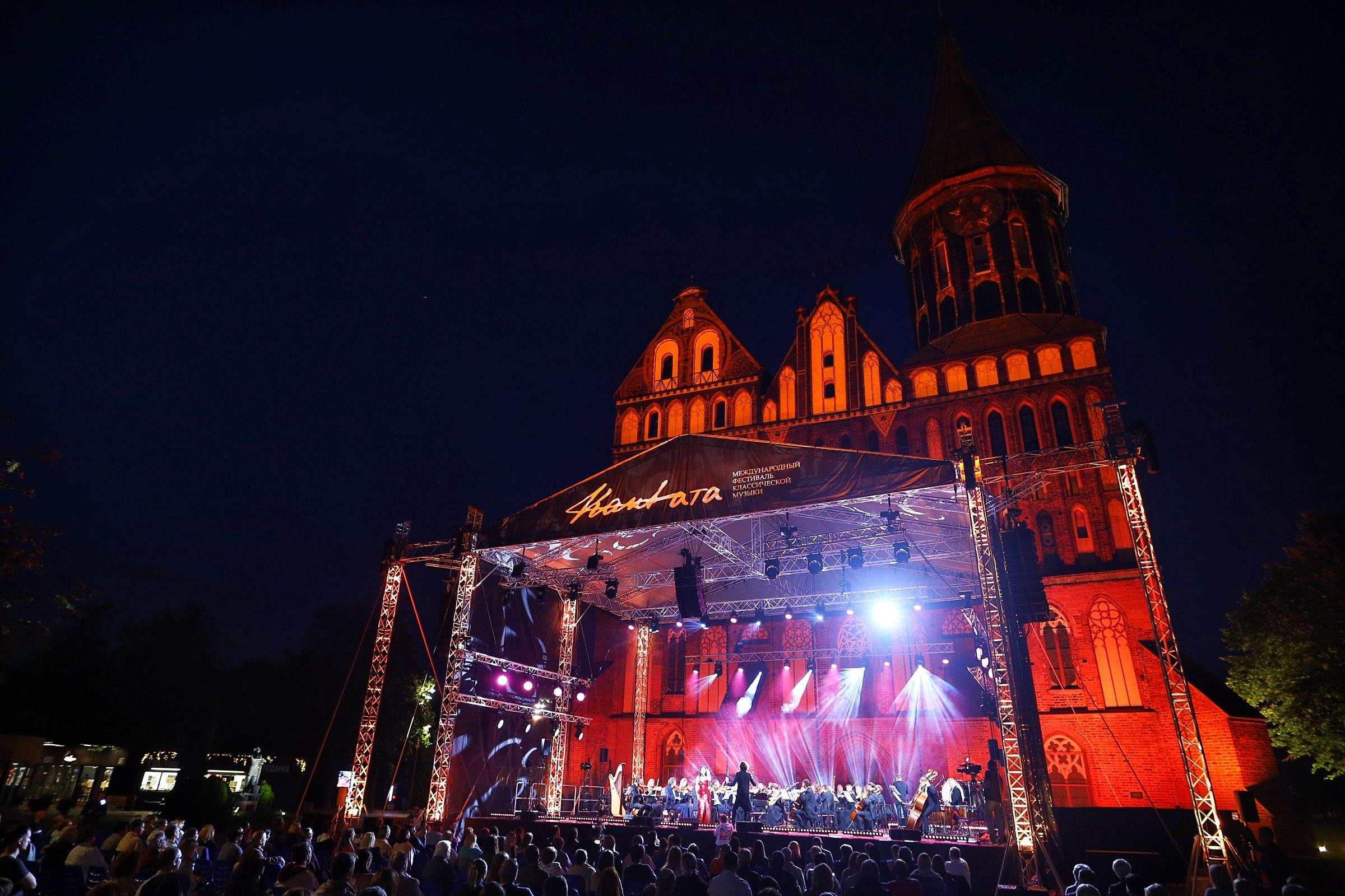 Первый Международный фестиваль классической музыки «Кантата» ожидает продолжение