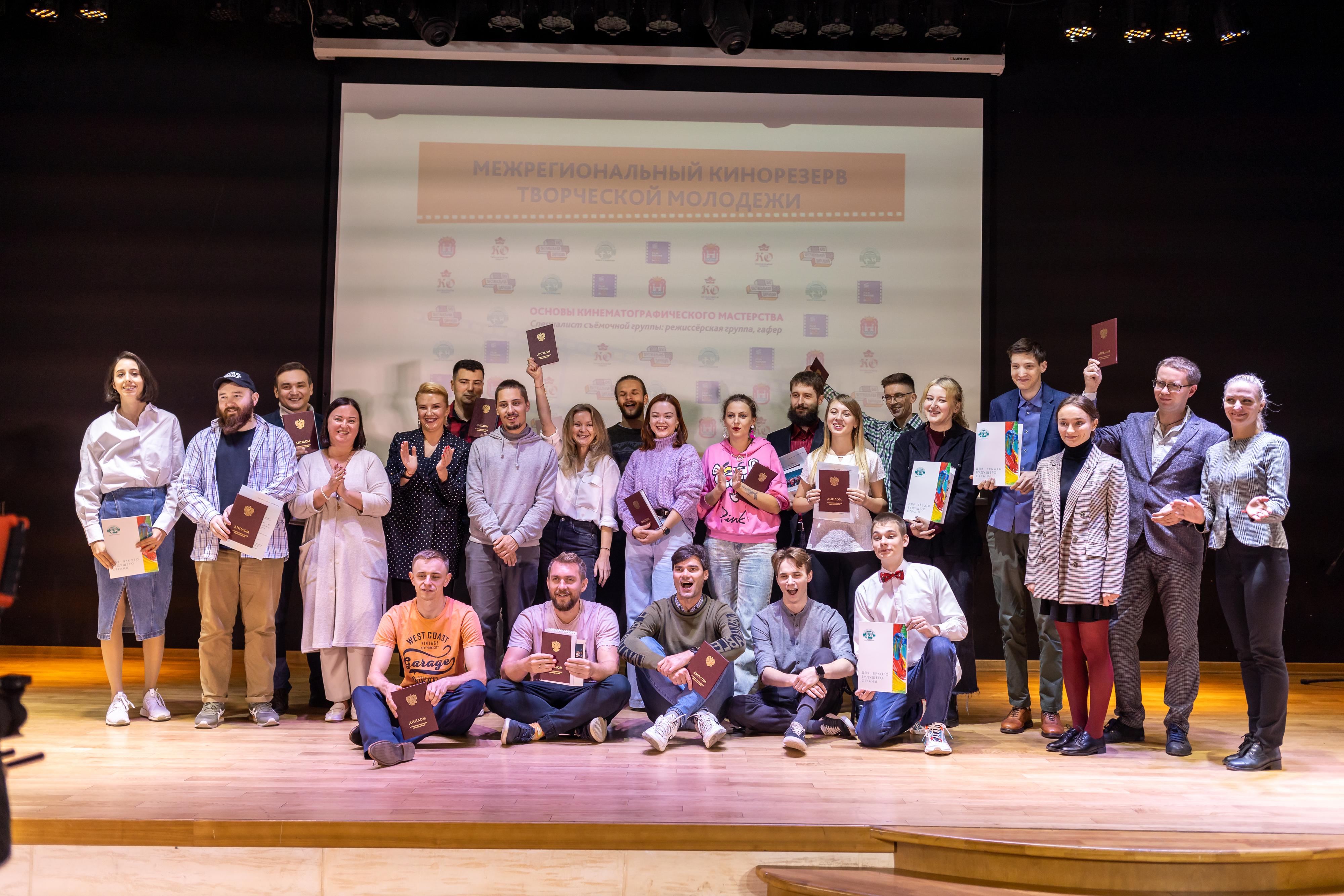«Фестивальная дирекция» и СПбГИ КиТ вручили дипломы студентам первого кинокурса