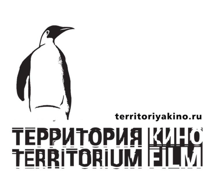 X Немецко-российские дни неигрового кино в Калининграде «Территория кино»: с 14 по 24 октября